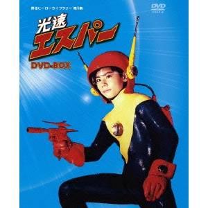 【送料無料】光速エスパー DVD-BOX 【DVD】