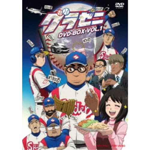 グラゼニ DVD-BOX VOL.1 【DVD】