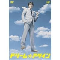 【送料無料】ドリーム☆アゲイン DVD-BOX 【DVD】