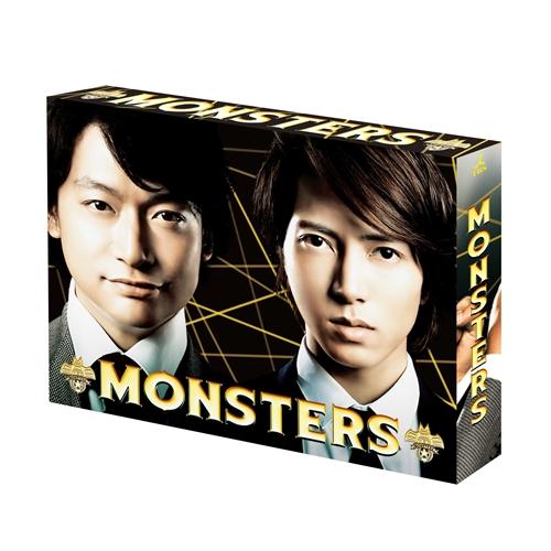 【送料無料】MONSTERS Blu-ray BOX 【Blu-ray】