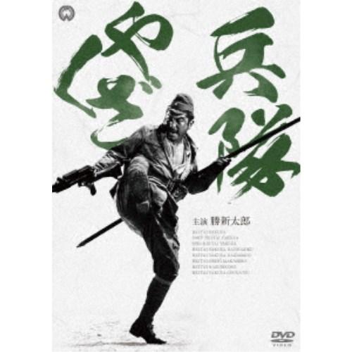 【送料無料】兵隊やくざ DVD-BOX 新価格版 【DVD】