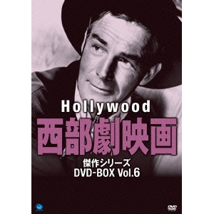 【送料無料】ハリウッド西部劇映画 傑作シリーズ DVD-BOX Vol.6 【DVD】