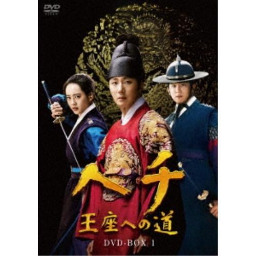 ヘチ 王座への道 DVD-BOX1 【DVD】