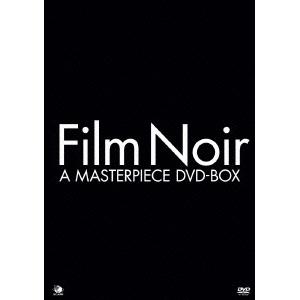 【送料無料】巨匠たちのハリウッド フィルム・ノワール傑作選 DVD-BOX 【DVD】