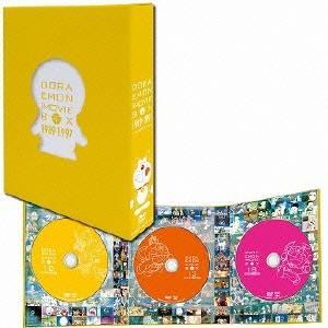 【送料無料】DORAEMON THE MOVIE BOX 1989-1997[スタンダード版] 【DVD】