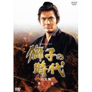 【送料無料】獅子の時代 完全版 第二巻 【DVD】