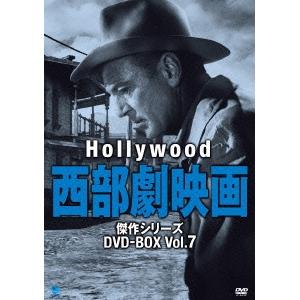 ハリウッド西部劇映画 傑作シリーズ DVD-BOX Vol.7 【DVD】