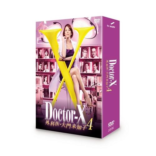 ドクターX ~外科医・大門未知子~ 4 DVD-BOX 【DVD】