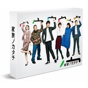 家族ノカタチ DVD-BOX 【DVD】