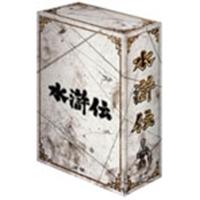 【送料無料】水滸伝 DVD-BOX 【DVD】