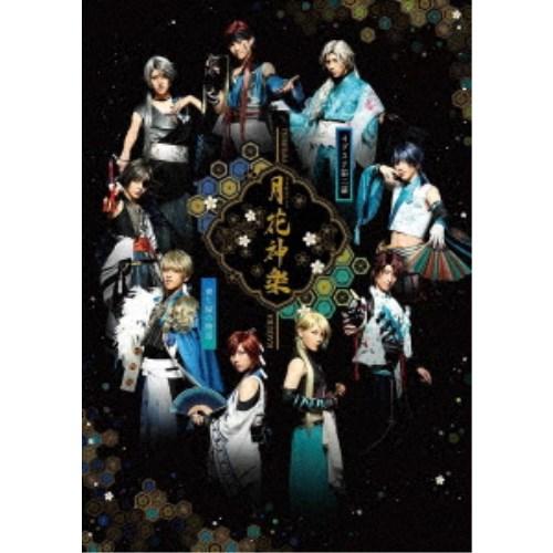 2.5次元ダンスライブ「ALIVESTAGE」 Episode2「月花神楽 -青と緑の物語-」 【Blu-ray】