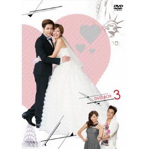 【送料無料】Love Cheque ~恋の小切手~ DVD-BOX3 【DVD】