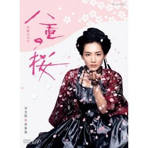 【送料無料】八重の桜 完全版 第参集 DVD BOX 【DVD】