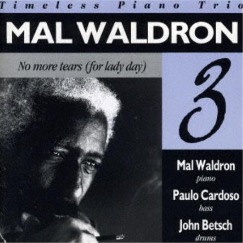 CD-OFFSALE マル ウォルドロン トリオ ノー モア ティアーズ 初回限定 CD 春の新作 デイ 大人気! レディ フォー 《完全限定生産盤》