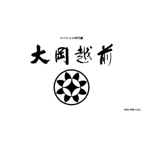 【送料無料】スペシャル時代劇 大岡越前 DVD BOX 【DVD】