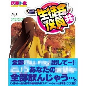 【送料無料】生徒会役員共 OVA&OAD Blu-ray BOX 【Blu-ray】