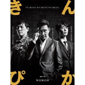 連続ドラマW きんぴか 【DVD】