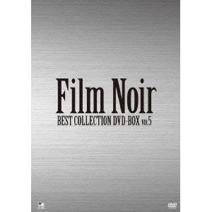 【送料無料】フィルム・ノワール ベスト・コレクション DVD-BOX Vol.5 【DVD】