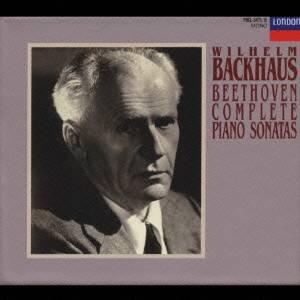 【送料無料】ヴィルヘルム・バックハウス/ベートーヴェン:ピアノ・ソナタ全集 【CD】