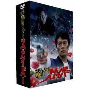 【送料無料】湯けむりスナイパー DVD-BOX 【DVD】