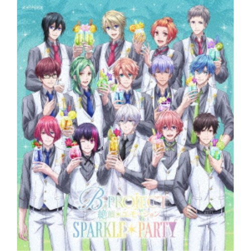 B-PROJECT 絶頂*エモーション SPARKLE*PARTY《完全生産限定版》 (初回限定) 【Blu-ray】