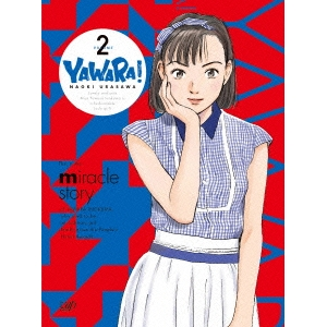 【送料無料】YAWARA! DVD-BOX VOLUME 2 【DVD】