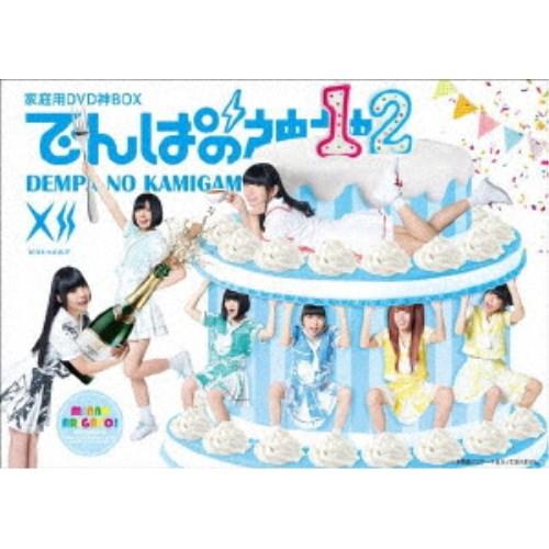 でんぱの神神 DVD 神BOXビリトゥエルブ 【DVD】
