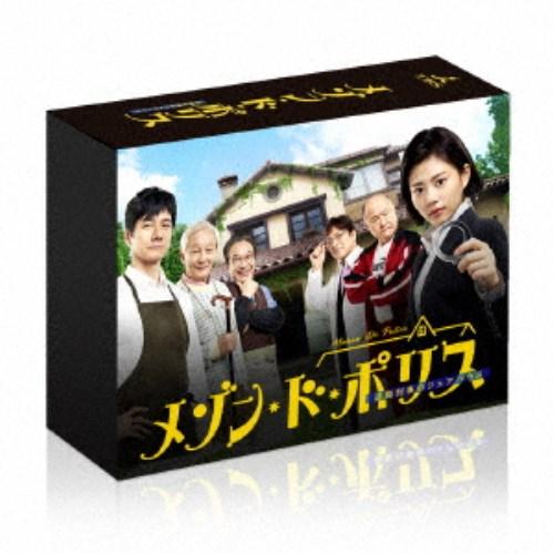 メゾン・ド・ポリス DVD-BOX 【DVD】