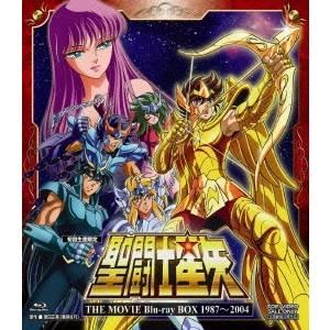 【送料無料】聖闘士星矢 THE MOVIE Blu-ray BOX 1987~2004(初回限定) 【Blu-ray】