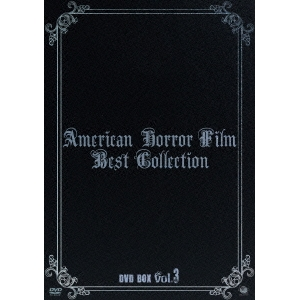 【送料無料】アメリカンホラーフィルム ベスト・コレクション DVD-BOX Vol.3 【DVD】