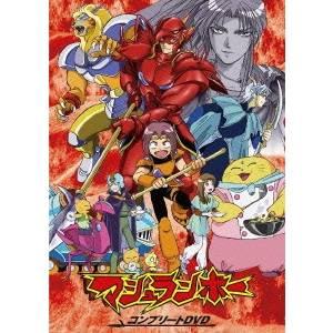 【送料無料】マシュランボー コンプリートDVD 【初回限定生産】 【DVD】
