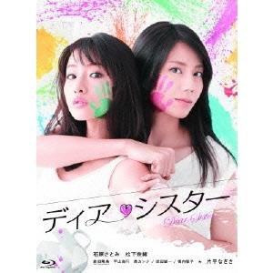 【送料無料【Blu-ray】 BOX】ディア・シスター Blu-ray Blu-ray BOX【Blu-ray】, HAPPYJOINT(ハッピージョイント):9f8f2f78 --- sunward.msk.ru
