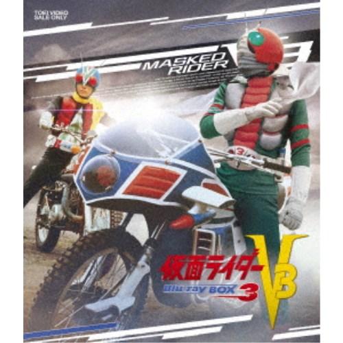 【送料無料】仮面ライダーV3 Blu-ray BOX 3 【Blu-ray】