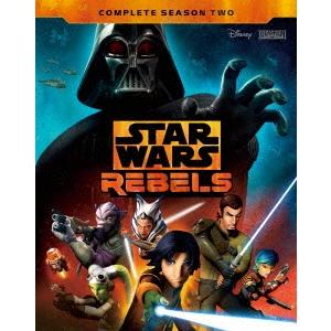 【送料無料】スター・ウォーズ 反乱者たち シーズン2 コンプリート・セット 【Blu-ray】