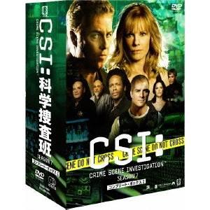 CSI:科学捜査班 シーズン7 コンプリートDVD BOX-1 【DVD】