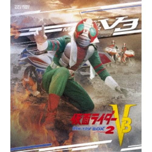 【送料無料】仮面ライダーV3 Blu-ray BOX 2 【Blu-ray】