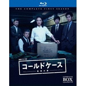 【送料無料】連続ドラマW コールドケース ~真実の扉~ コンプリート・ボックス 【Blu-ray】