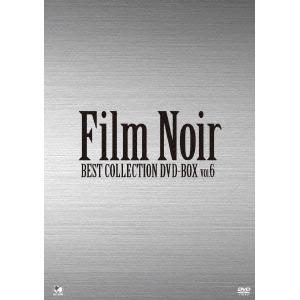【送料無料】フィルム・ノワール ベスト・コレクション DVD-BOX Vol.6 【DVD】
