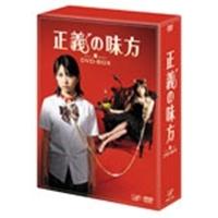 【送料無料】正義の味方 DVD-BOX 【DVD】