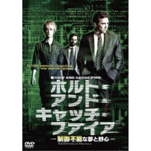 ホルト・アンド・キャッチ・ファイア~制御不能な夢と野心~ DVD-BOX 【DVD】