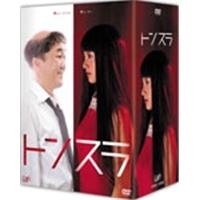 【送料無料】トンスラ 【DVD】
