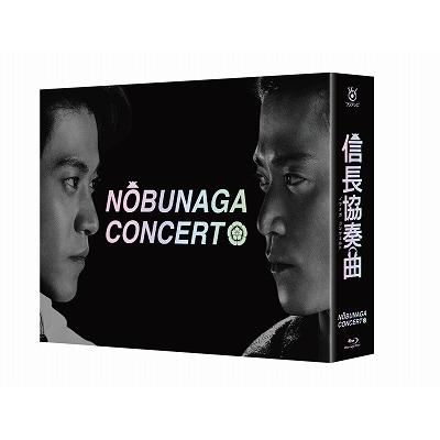 信長協奏曲 Blu-ray BOX 【Blu-ray】