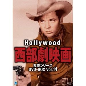 【送料無料】ハリウッド西部劇映画 傑作シリーズ DVD-BOX Vol.14 【DVD】