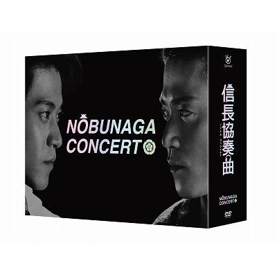 信長協奏曲 DVD-BOX 【DVD】