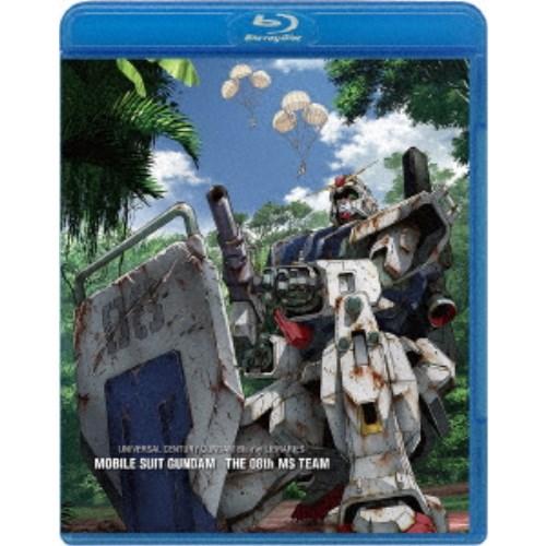 機動戦士ガンダム 5%OFF 第08MS小隊 Blu-ray 在庫一掃