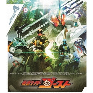 【即出荷】 【送料無料 COLLECTION】仮面ライダーゴースト Blu-ray Blu-ray【Blu-ray】 COLLECTION 4 FINAL【Blu-ray】, e-mono plus:58965cad --- omodeisrl.it