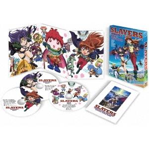 劇場版&OVA スレイヤーズ デジタルリマスターBD-BOX 【Blu-ray】