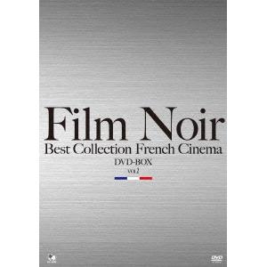 【送料無料】フィルム・ノワール ベスト・コレクション フランス映画篇 DVD-BOX Vol.2 【DVD】