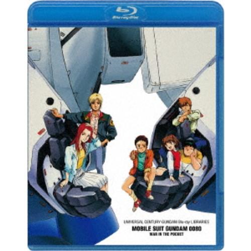 機動戦士ガンダム0080 売買 セール商品 ポケットの中の戦争 Blu-ray