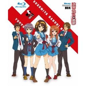 【送料無料】涼宮ハルヒの憂鬱 ブルーレイ コンプリートBOX(初回限定) 【Blu-ray】